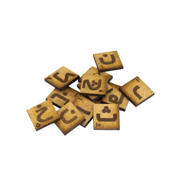 مهره های اسکرابل فارسی بازیکوش اسکربل