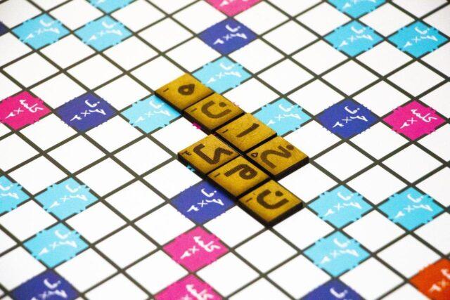 دفترچه راهنما اسکربل: جایگذاری صحیح کلمات روی صفحه