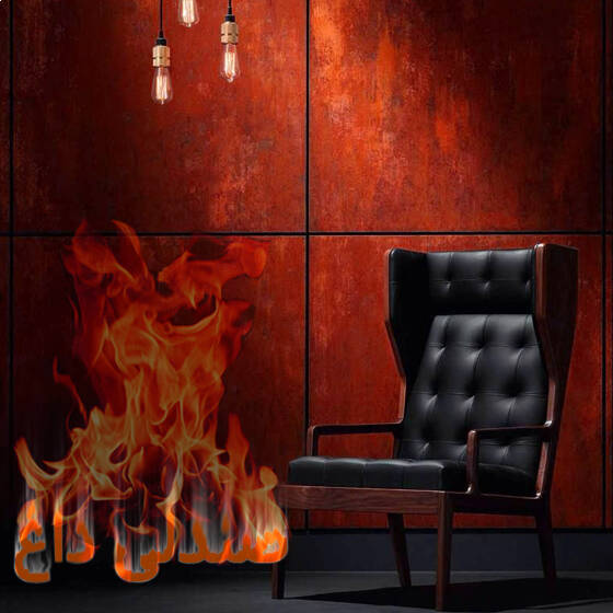 بازی دورهمی صندلی داغ