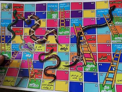 بازی مار و پله : یکی از انواع مختلف نسخههای اسلامی مار و پله
